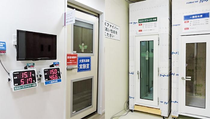 藤岡本社ショールーム画像