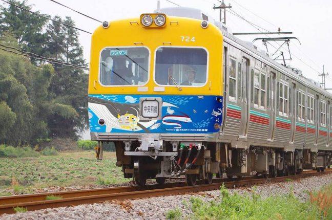 上毛電気鉄道デコトレイン水族館電車