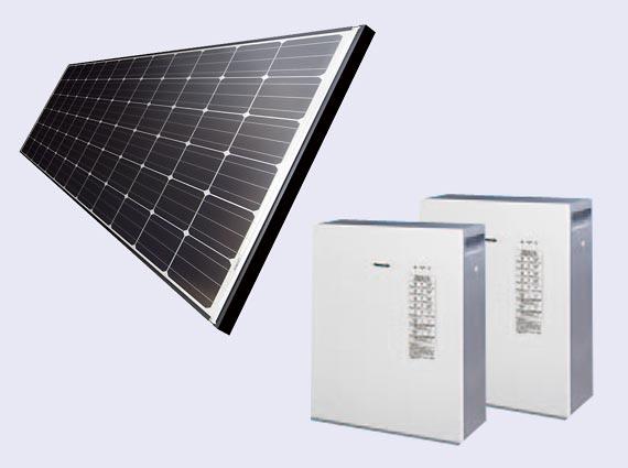 太陽光発電と蓄電地