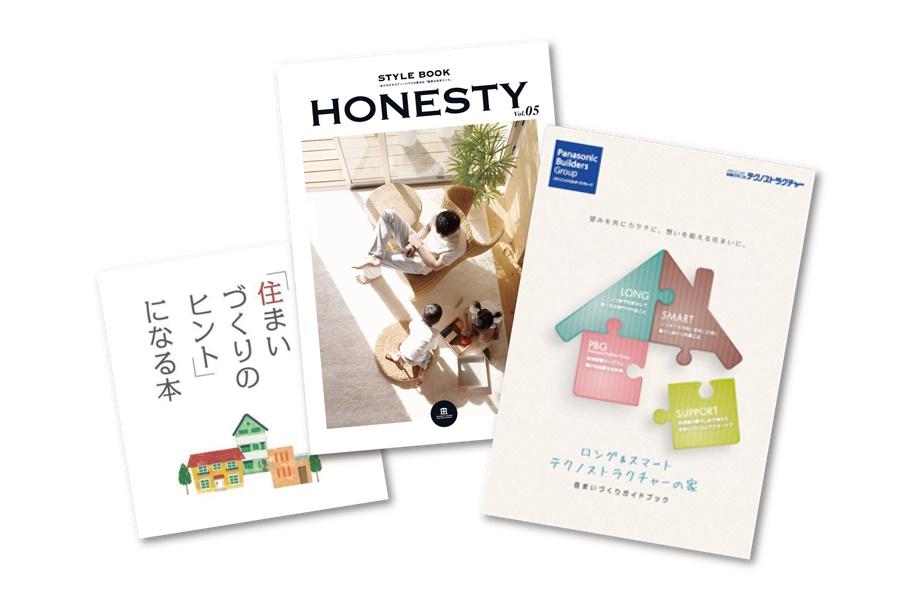 石田屋の商品カタログ